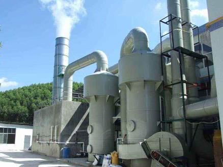 13种常见有机废气处理方法的优缺点